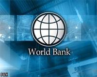 Банк всемирный