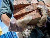 Насколько деньги гастарбайтеров поддержали нацвалюту Узбекистана