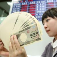 Курс йены: Япония может объявить дефолт до 2017 года