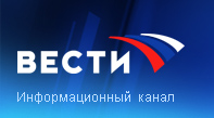 Доступ к телеканалу «Вести» в Таджикистане заблокирован