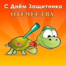 23 февраля – день рождения В. Ющенко, К. Малевича и Алексия II