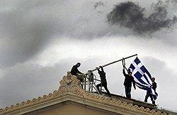 Выборы в Греции могут ухудшить или улучшить ситуацию в стране