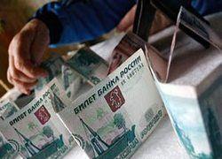 Почему курс рубля так стремительно обвалился в мае?