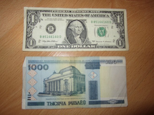 Рубли в канадские доллары онлайн прогноз форекс валюта