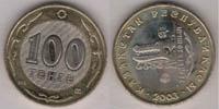 Курс тенге укрепился к канадскому доллару, швейцарскому франку и фунту