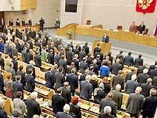 """Госдума приветствует принятие """"языкового"""" законопроекта в Украине"""