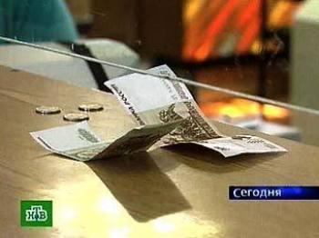Российские банки форекс