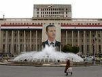 Здание Центробанка Сирии было обстреляно в Дамаске