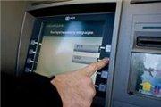 """""""Беларусбанк"""" о планах вернуть украденные с карточек деньги"""