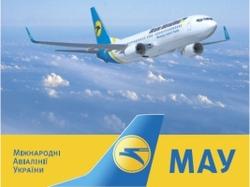"""Над """"Международными авиалиниями Украины"""" навис долг в 20 млн. гривен"""
