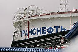 Инвестиционная программа Транснефти заинтересовала европейских чиновников