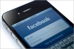 Facebook порадовала пользователей iPhone-приложения – добавила запись видео