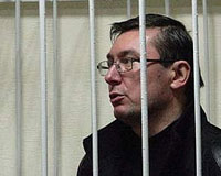 Защитники Луценко просят оправдать бывшего главу МВД