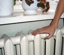 Термомодернизация украинских домов обойдётся в 160 млрд. грн