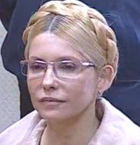 Сегодня в Украине будут рассматривать кассацию Юлии Тимошенко