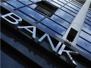 Какой белорусский банк стал аутсайдером в июне