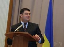 Областные администрации в Украине станут префектурами