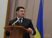 Запад поможет восстановить Украину – Гройсман