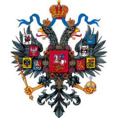 Дума предлагает Крыму вернуть царский герб