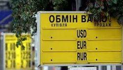 Гривна упадет к доллару до 29,3 в 2018 году – Минфин