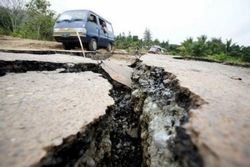 Землетрясение магнитудой 5,3 произошло ночью в Румынии