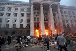 В Доме профсоюзов в Одессе нашли химикаты – СБУ