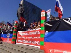 Сепаратисты в Донецке снова организовали митинг