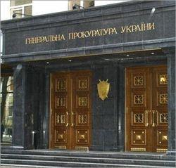 """За """"вышки Бойко"""" Украина переплатила 200 млн. гривен - Генпрокуратура"""