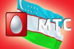 Появилось сообщение о возможности возврата МТС в Узбекистан