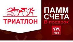 FIBO Group назвал трейдеров Форекс, получивших ПАММ-счета в конкурсе  «Триатлон»