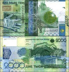 Курс тенге снижается к евро и фунту стерлингов