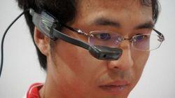 Новый патент Google — носимый компьютер-очки