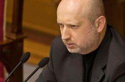 Призывы к федерализации равнозначны самоуничтожению – Турчинов