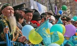 Политика мультикультурализма Казахстана стала образцом для подражания