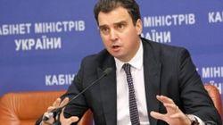 В Украине сокращается количество предприятий малого бизнеса – Абромавичус