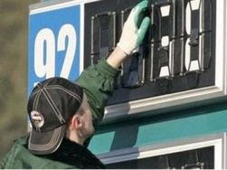 Как повлияет пожар на базе БРСМ на цены на бензин на АЗС