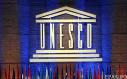 ЮНЕСКО назвала новые объекты культурного наследия