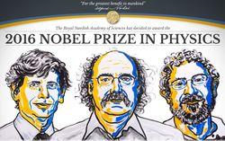 «Странные формы» материи принесли их исследователям Нобелевку по физике