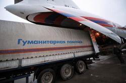 Колонна с гуманитарной помощью из России меняет направление
