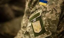 ЕС предлагает Киеву помощь миротворцев для защиты от РФ