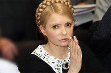 Отказ Тимошенко от выезда за границу устроит и Киев, и Брюссель – СМИ