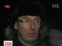 Луценко озвучил расценки Беркута за активистов Майдана