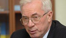 Правительство Украины посчитало цену отказа СА с Евросоюзом