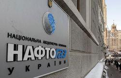 """""""Нафтогаз"""" считается убыточным до сих пор из-за Тимошенко – СМИ"""