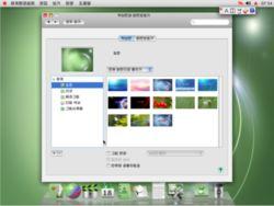 В Северной Корее представили собственную операционную систему - Red Star Linux 3.0