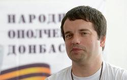В Донецкой республике запрещают все существующие партии, кроме коммунистов