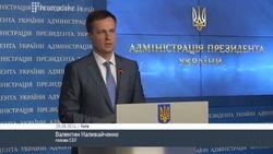 СБУ договорилось с Google не блокировать сайты по требованию РФ