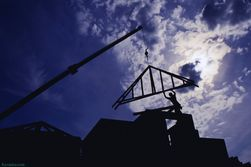 Недвижимость Украины: в пригороде Киева строят неизвестный объект