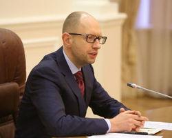 МВД Украины должно выполнить три задачи Яценюка