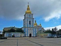 В Киеве опасаются провокаций от магов и ведьм 30 апреля